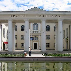 Дворцы и дома культуры Ремонтного