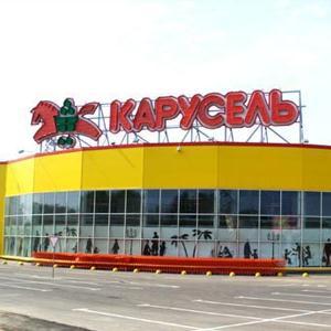 Гипермаркеты Ремонтного