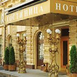Гостиницы Ремонтного