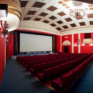 Кинотеатры Ремонтного