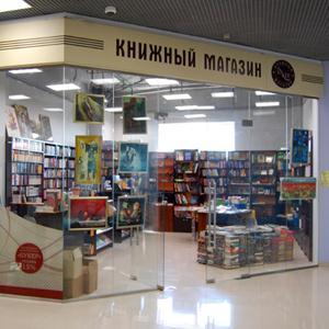 Книжные магазины Ремонтного
