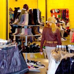 Магазины одежды и обуви Ремонтного