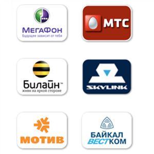Операторы сотовой связи Ремонтного