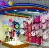 Детские магазины в Ремонтном