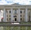 Дворцы и дома культуры в Ремонтном