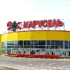 Гипермаркеты в Ремонтном