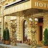 Гостиницы в Ремонтном