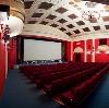 Кинотеатры в Ремонтном