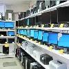Компьютерные магазины в Ремонтном