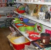 Магазины хозтоваров в Ремонтном