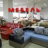 Магазины мебели в Ремонтном