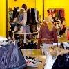 Магазины одежды и обуви в Ремонтном