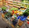 Магазины продуктов в Ремонтном
