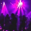 Ночные клубы в Ремонтном
