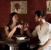 Рестораны, кафе, бары в Ремонтном