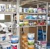 Строительные магазины в Ремонтном