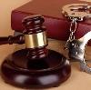 Суды в Ремонтном
