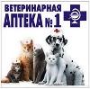 Ветеринарные аптеки в Ремонтном