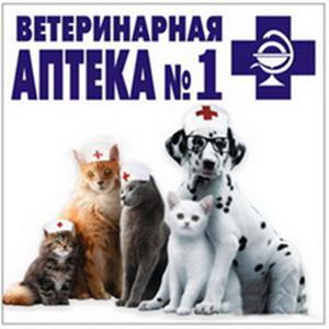 Ветеринарные аптеки Ремонтного