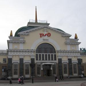 Железнодорожные вокзалы Ремонтного